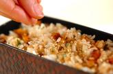 ちくわの蒲焼き混ぜご飯の作り方2