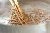 ざるそばのネギ塩豚しゃぶ添えの作り方2