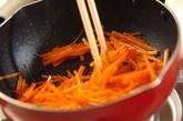 炒めニンジンのゴマ酢和えの作り方1