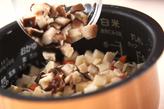 モヤシの炊き込みご飯の作り方1