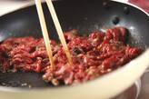 モヤシの炊き込みご飯の下準備6