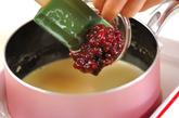 和風ミニ小豆プリンの作り方4
