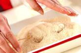 串カツの作り方3