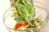 野菜のピリ辛甘酢塩麹漬けの作り方1