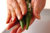 野菜のピリ辛甘酢塩麹漬けの下準備2