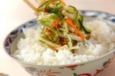 野菜のピリ辛甘酢塩麹漬けの作り方5