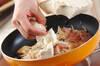 豆腐のアンチョビ炒めの作り方の手順5