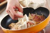豆腐のアンチョビ炒めの作り方5