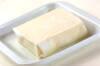 豆腐のアンチョビ炒めの作り方の手順1