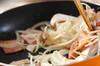 豆腐のアンチョビ炒めの作り方の手順4