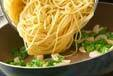 菜の花のスパゲティの作り方7