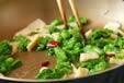 菜の花のスパゲティの作り方6