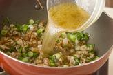 野菜のネギ豚ソースの作り方3