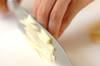 キュウリの中華味の作り方の手順3