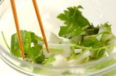 長芋のワサビ酢和えの作り方1