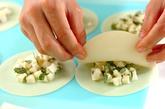 チーズのラビオリ風の作り方1