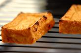 カリッと厚揚げのステーキの作り方1