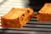 カリッと厚揚げのステーキの作り方3
