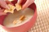 カリフラワーのスープの作り方の手順5