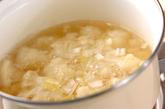 カリフラワーのスープの作り方1