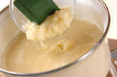 カリフラワーのスープの作り方4