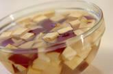 サツマイモの炊き込みご飯の下準備2