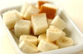 朝食にぴったり♪バナナdeパンプディングの下準備1