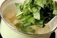 青菜のみそ汁の作り方2