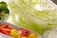 ひんやりグリーンサラダの下準備1