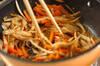 ゴボウとニンジンのきんぴらの作り方の手順4