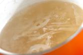 ちくわとレンコンのみそ汁の作り方1