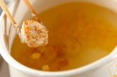 ホタテバターのみそスープの作り方3