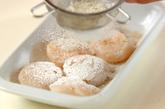 ホタテバターのみそスープの作り方1
