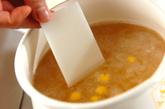 ホタテバターのみそスープの作り方4