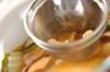 酒粕風味のみそ汁の作り方の手順3