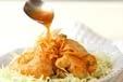 チキンマリネの作り方4