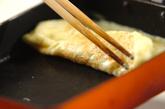ガリ入り卵焼きの作り方3