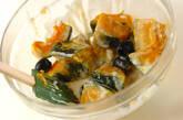 カボチャのヨーグルトサラダの作り方2