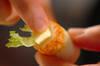 おめかしチーズちくわの作り方の手順2
