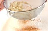 カボチャのチーズケーキの作り方2