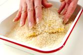 スパイシーカレーパンの作り方5