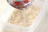 塩麹の作り方2