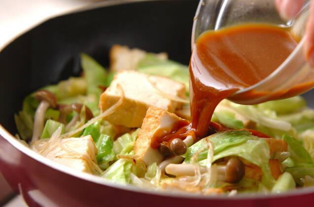 キャベツと厚揚げの炒め物の作り方の手順4
