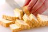 キャベツと厚揚げの炒め物の作り方の手順1
