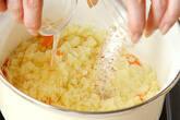 作り置きポテトサラダの作り方2