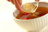 ガーリックオイルがけコンソメスープの作り方2