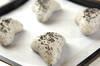 黒ゴマカマンベールパンの作り方の手順10