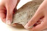 黒ゴマカマンベールパンの作り方5