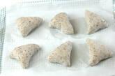 黒ゴマカマンベールパンの作り方8
