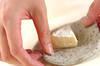黒ゴマカマンベールパンの作り方の手順8